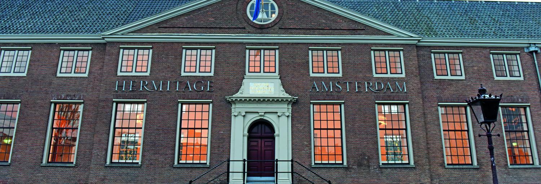 Het exterieur van het Hermitage museum in Amsterdam