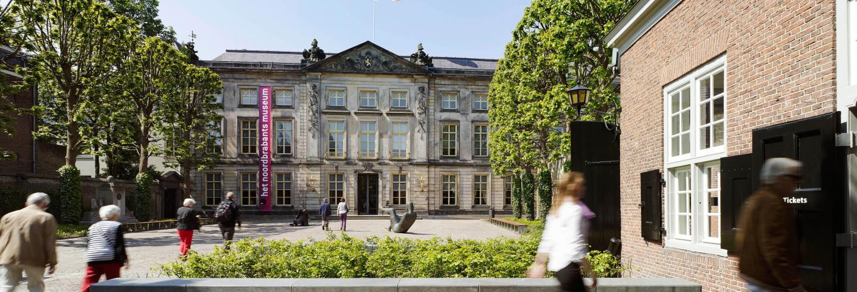 De voorkant van het Noordbrabants Museum in 's-Hertogenbosch.